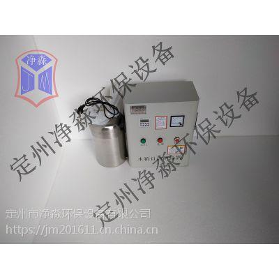山东无菌水箱用定州净淼水箱自洁消毒器WTS-2A臭氧发生器