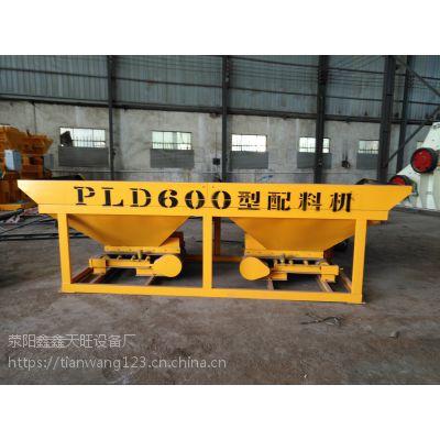 吉林白城鑫旺800/600双仓位配料设备标准尺寸