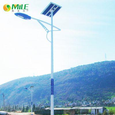 80瓦太阳能路灯【全套参数】