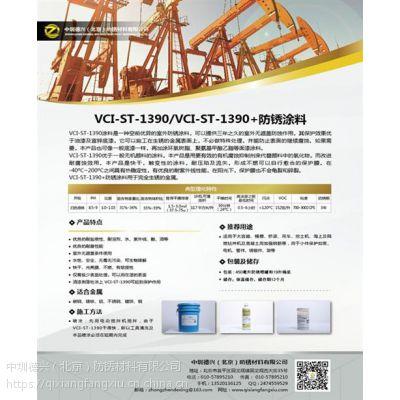 中圳德兴防锈材料(图),水基防锈添加剂,唐山添加剂