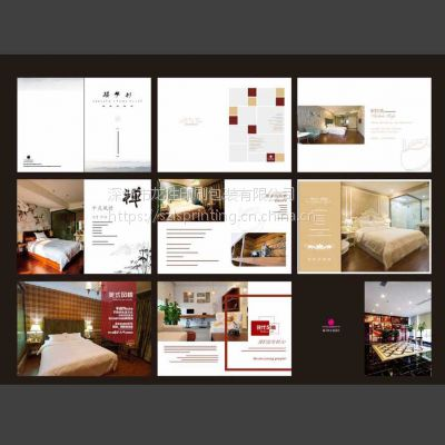 深圳画册印刷设计,产品宣传册设计印刷一站式服务