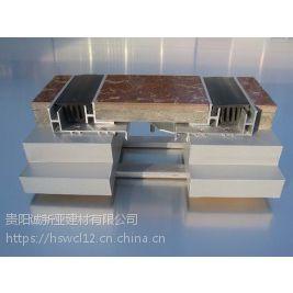 贵阳优质变形缝/内墙止水带配套铝合金沉降缝
