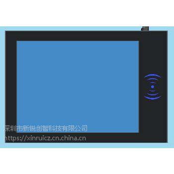10寸 Intel芯片 工业电阻屏平板