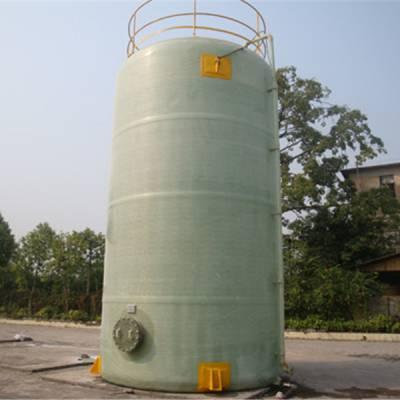玻璃钢储罐设备_甘肃玻璃钢罐厂家(图)_盐酸玻璃钢储罐