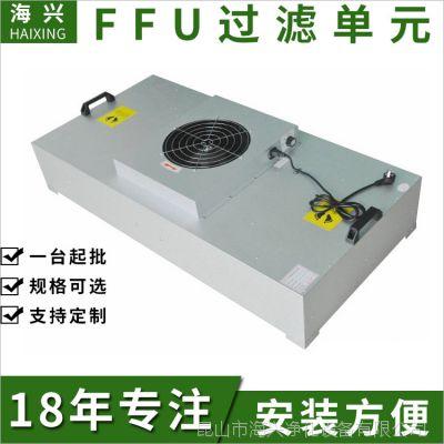 海兴ffu规格