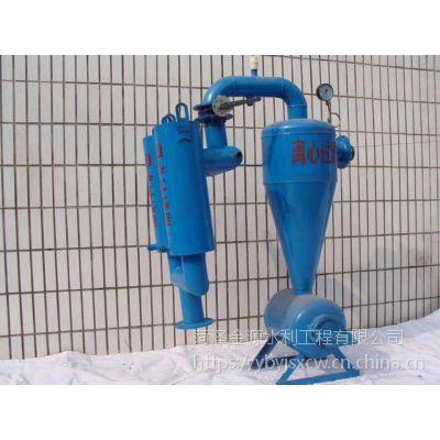 农业生产DN80型离心式过滤器 滴灌用过滤器 单体离心过滤器