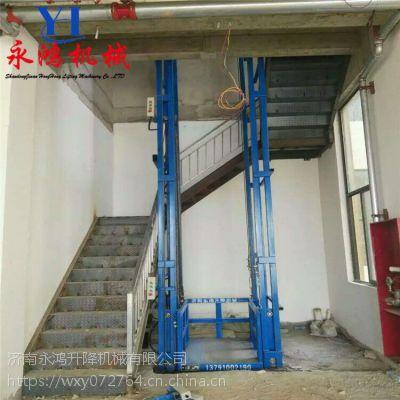 永鸿定制北京车间用导轨式升降平台,仓库用链条式升降机哪个厂家做的好