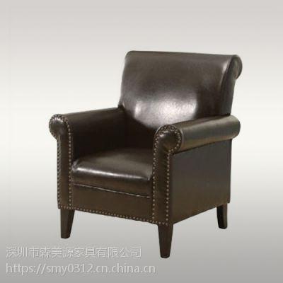 酒店家具北欧单人沙发休闲单人位布艺沙发椅
