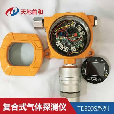 固定式一氧化氮分析仪TD5000-SH-NO高温气体浓度超标报警器|NO气体监测仪
