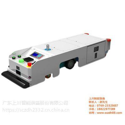 上川智能装备(图)|广州agv小车|agv小车