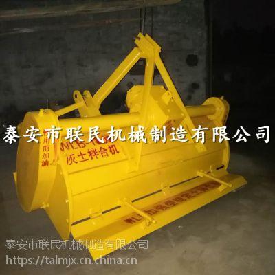 南宁 稳定土 1800子弹头型拌和机厂家 联民