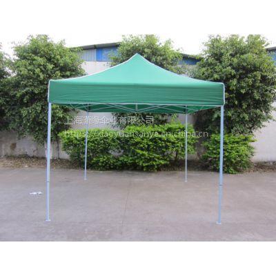 供应展览折叠帐蓬、四脚展览帐篷、铝合金架支架折叠帐篷