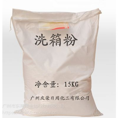 胜美嘉洗箱粉比传统洗洁精洗涤效果更强 有效去除异味、海鲜腥臭味、油污