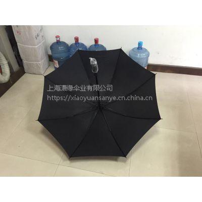 供应弯手柄铝合金伞杆广告雨伞 特制高档广告雨伞