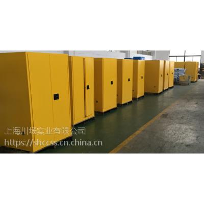 90加仑化学品安全柜|45加仑危化品储存柜|双层设计|高品质保证-西安川场实业报价