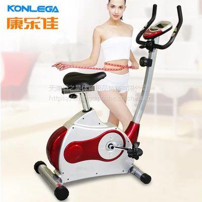 天津康乐佳磁控健身车自行车 家用动感单车KLJ9.3-4超静音脚踏车