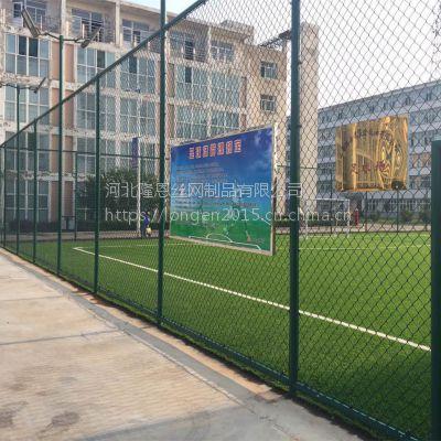 学校篮球场围网价格 围栏