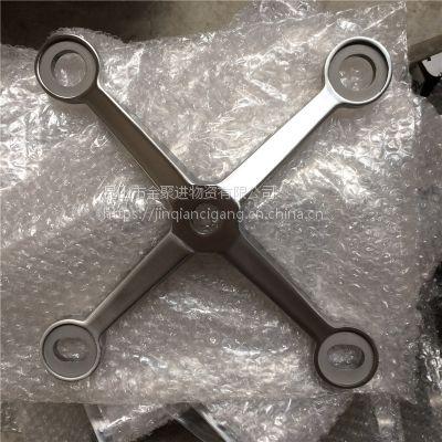 金聚进 304不锈钢驳接爪 304幕墙爪安装方法