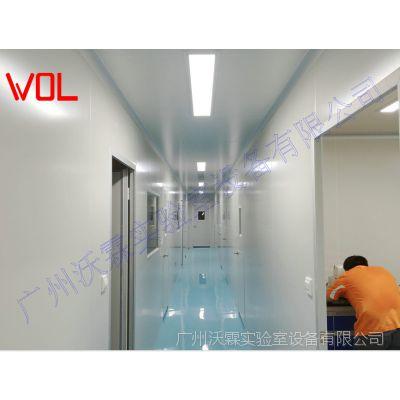 承接干细胞培养实验室 动物植物细胞培养室 无菌室洁净室设计装修