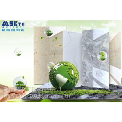 慕斯凯陶瓷600x900瓷砖薄板大理石纹内墙瓷砖别墅酒店门面客厅面薄板釉面砖