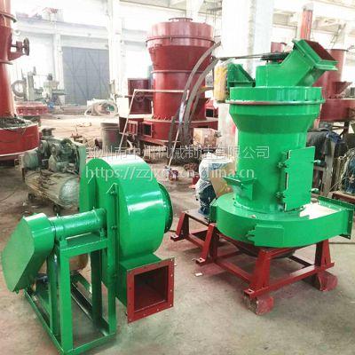 超细磨粉机 郑州中州雷蒙机 小型雷蒙磨