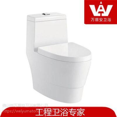 万居安工程卫浴(在线咨询) 汕头马桶 连体座便器