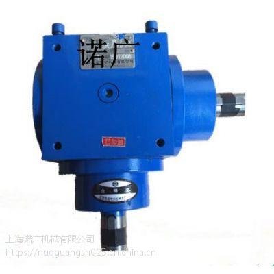 伞齿轮转向箱 方形箱体 诺广生产SPL135 155换向器