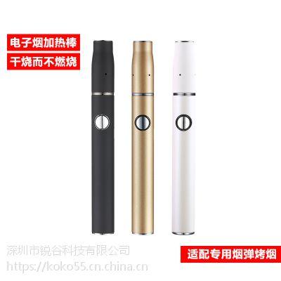 日本爆款电子烟正品Quick 2.0套装