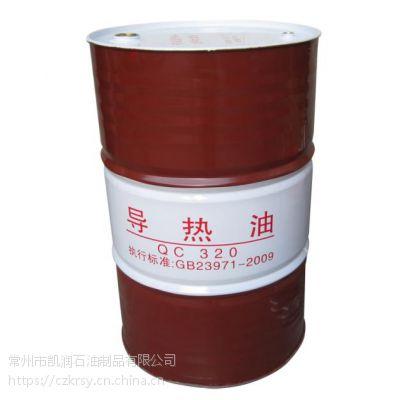 生产厂家原厂供应340导热油