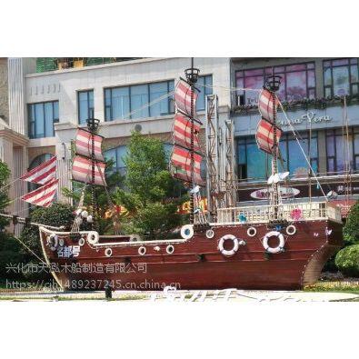 定制海盗船木船出售