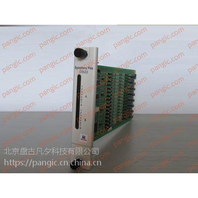 ABB-SPDSO14-SPDSI14 SPFEC12