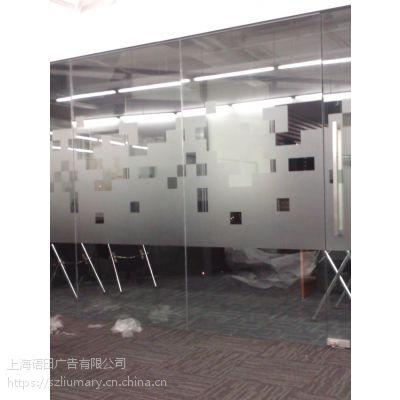 上海浦东新区玻璃贴膜