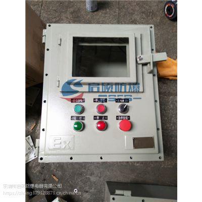 变频电动机防爆调速控制柜