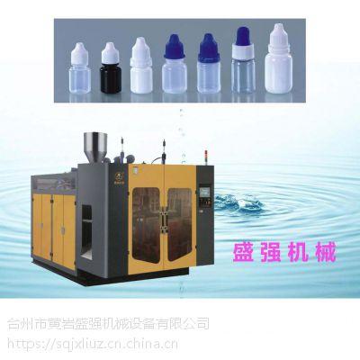 厂家供应 各种规格眼药水瓶中空全自动吹塑机