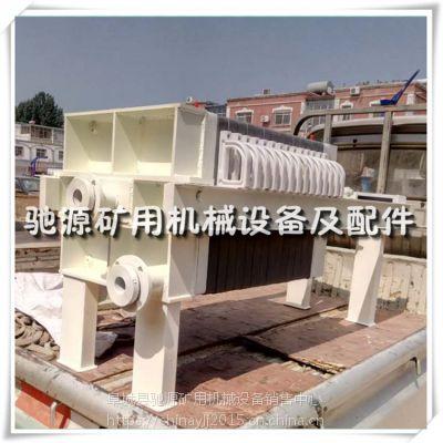河北驰源压滤机 450型520板框式水墨污水处理压滤机