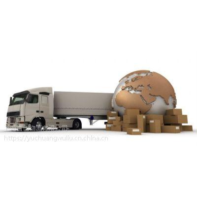 上海到佛山誉创大件物流货运公司