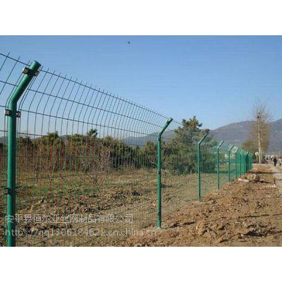 球场围网厂家/双边丝护栏网/道路护栏网/高速公路护栏网