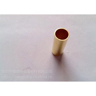 锦泰华专业定做批发异形黄铜管 H65/H63/H62薄壁毛细管