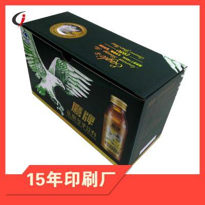 深圳保健品盒印刷定制服务 保健盒印刷厂家 光明新区