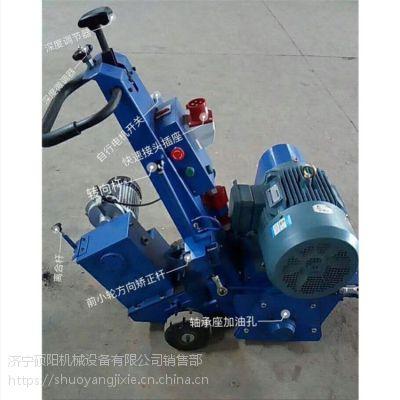 硕阳机械 SYXB-250多功能电动铣刨机