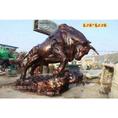 供应各类玻璃钢牛雕塑摆件,量大价优,可做仿铜、彩绘效果,质量可靠