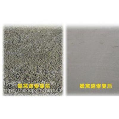 天津就近生产水泥路面修补料的公司卖多少钱