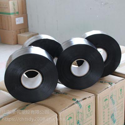 山东防腐材料厂家 供应迈强牌 聚乙烯防腐胶带