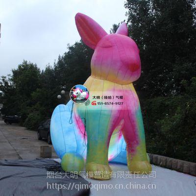 6米彩绘七彩渐变图案身穿花衣充气玉兔 中秋节景观商业美陈气模