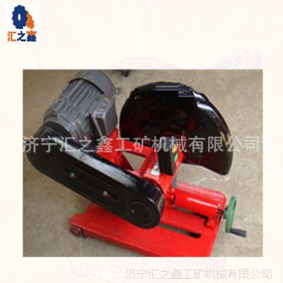 厂家热销济宁汇之鑫 操作简单的400砂轮切割机总有一款适合你