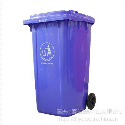 120升环卫垃圾桶厂家重庆 四川 贵州