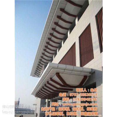 天门铝单板 庚固建筑材料 冲孔铝单板价格