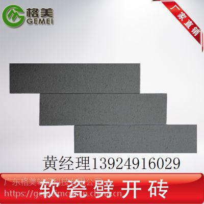 南宁格美柔性石材软瓷砖安全防裂安全可靠
