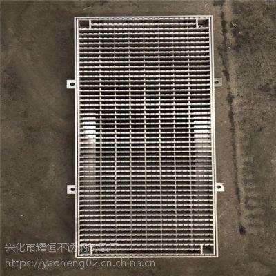 江苏耀恒 【厂家生产】304/316材质不锈钢钢格板 不锈钢格栅 量大从优