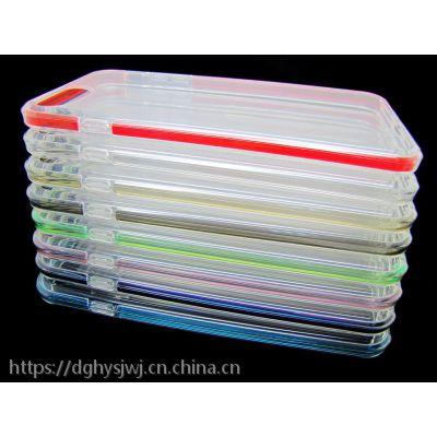 苹果iphone7plus来电闪双色保护套透明软壳防摔手机套